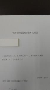 DSC_0768