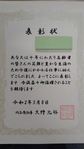 DSC_1030